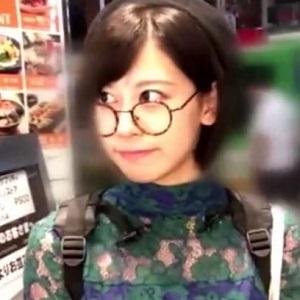 眼鏡美人女子大生